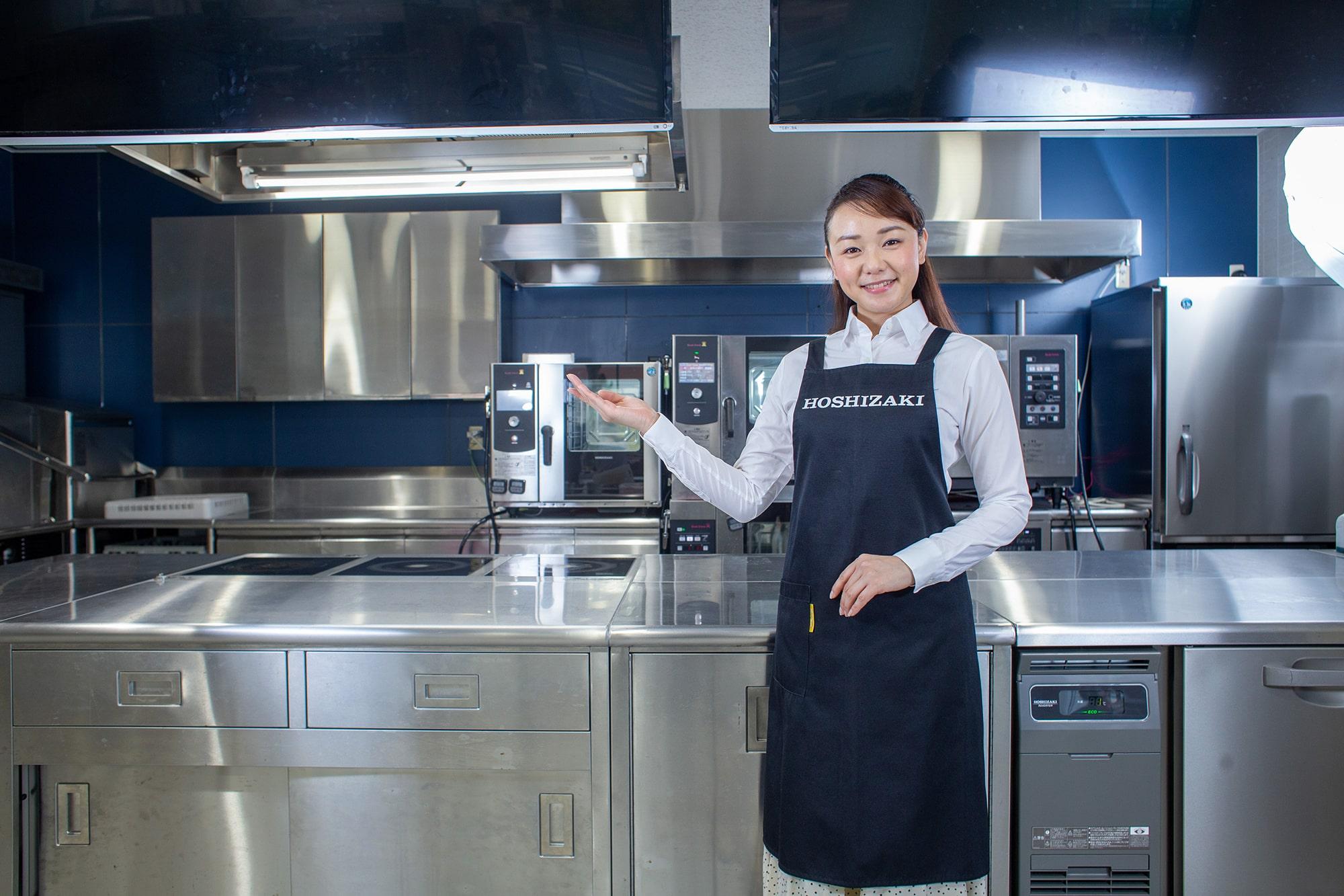 ホシザキが誇る厨房機器を体験できます