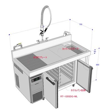 下調理用プレパレーションシンク付き冷蔵庫1
